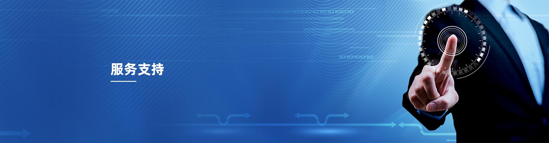 智能振动光纤